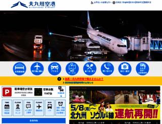 kitakyu-air.jp screenshot