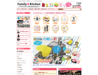 kitchen-tool.com screenshot