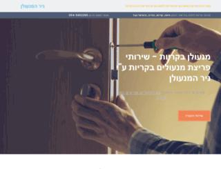 kitesite.co.il screenshot