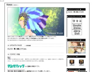 kiyoyapicture.sakura.ne.jp screenshot