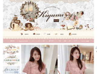 kiyumishop.com screenshot