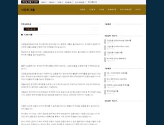 kizi10game.com screenshot