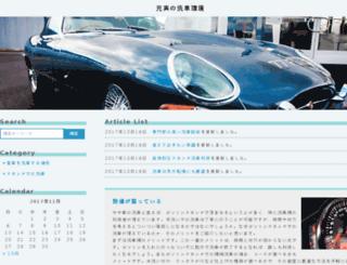 kizi11games.com screenshot