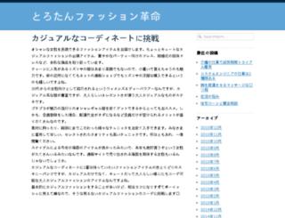 kizunag.net screenshot