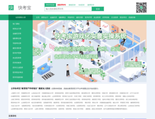kjfdb.com screenshot