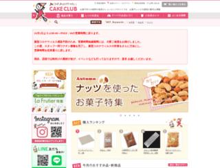 kk-awajiya.net screenshot