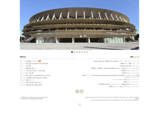 kkaa.co.jp screenshot