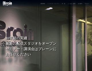 kkbrain.co.jp screenshot