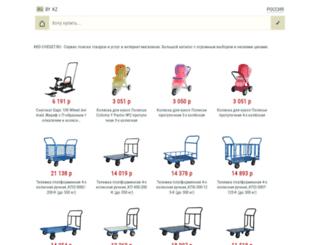 kkd-cheget.ru screenshot