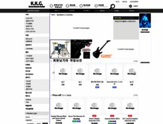 kkg.co.kr screenshot