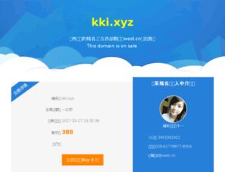 kki.xyz screenshot