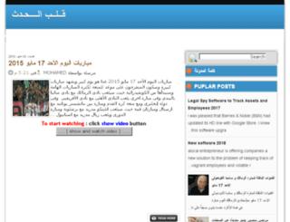 klbel7dth.com screenshot