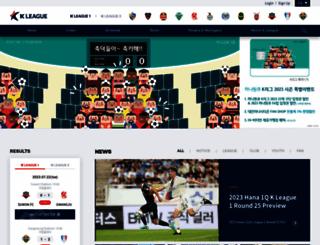kleague.com screenshot