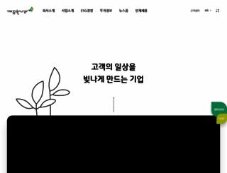 kleannara.co.kr screenshot