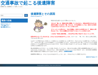 kledthaishopping.com screenshot