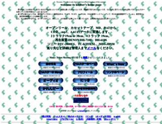 kleiber.org screenshot
