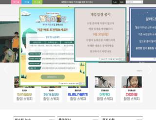 klent.co.kr screenshot