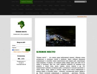 klevoe-mesto.net screenshot