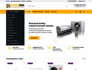 klimatzone.ru screenshot