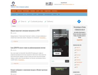 klinfm.ru screenshot