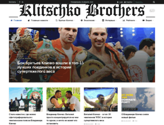 klitschko-brothers.com screenshot