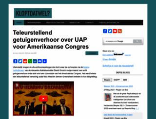kloptdatwel.nl screenshot