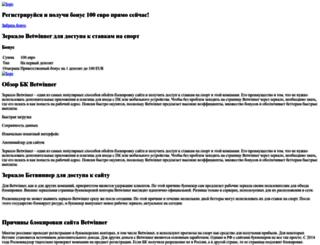 klub100.ru screenshot