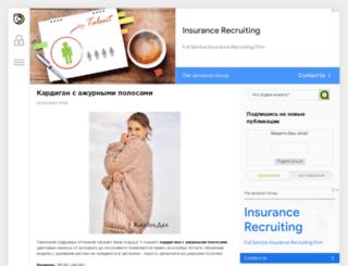 klubokdel.ru screenshot