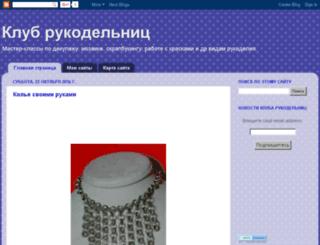 klubrukodelnic.info screenshot