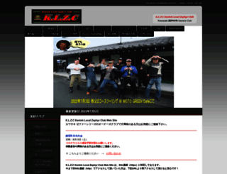 klzc.ikidane.com screenshot