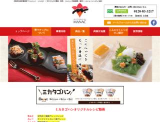 kmanac.com screenshot