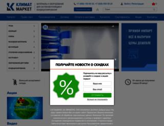 kmarket.su screenshot