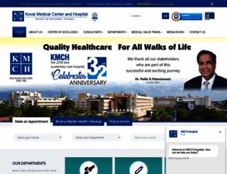 kmchhospitals.com screenshot