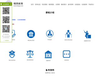 kmjyjy.com screenshot
