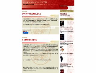 kmo2.cocolog-nifty.com screenshot