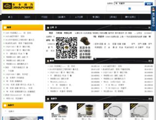 kmpcn.com screenshot