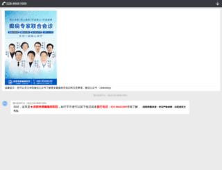kmskdxyy.com screenshot
