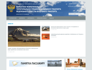 kmtu-vt.ru screenshot