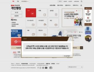 knbank.co.kr screenshot