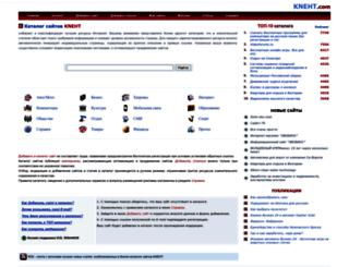 kneht.com screenshot