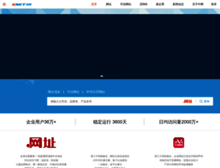 knet.cn screenshot