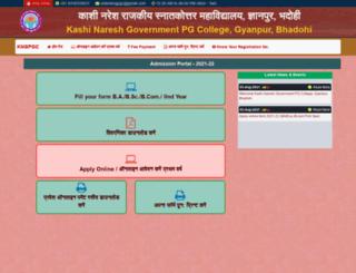 kngpgcadmission.in screenshot