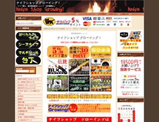 knifeshop.jp screenshot