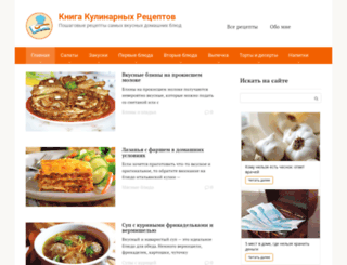 knigarulit.ru screenshot