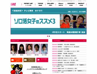 knockoutinc.net screenshot
