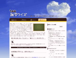 knowledge-zoo.net screenshot