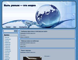 knowledgeblog.ru screenshot