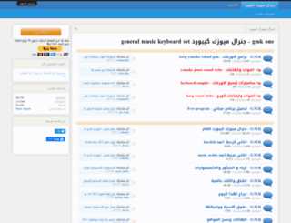 kobani.net screenshot