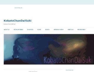 kobatochandaisuki.wordpress.com screenshot