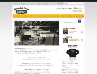 kobbybilliards.com screenshot